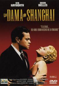 La dama de Shanghai (Subtitulada y Español)