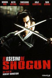 El asesino de Shogun