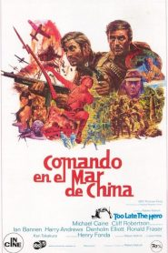 Comando en el mar de China